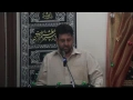 13th Rajab- Milad Mola E Kainat Ali (a.s) BY  Afzal Shah - Urdu
