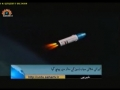 ایرانی خلائی سیارہ زمیں کے مدار میں پہنچ گیا June 16, 2011 - Urdu