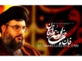 Seyyed Nasrallah about Israels disappereance - Arabic Sub title English
