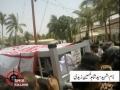 سید شاہد حسین زیدی شہید - Shia killing - Urdu
