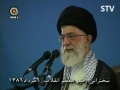Leader - Message on occasion of Wiladate Amirul Momineen  - as 6  - مرداد 1386- Farsi