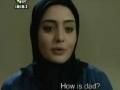 Drama Serial - ستایش - Setayesh Episode10 - Farsi sub English