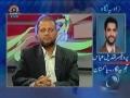 زاویہ نگاہ - Weekly Political Analysis  بن لادن کی موت،متعدد ابہامات - Urdu