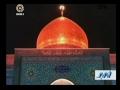 Rajab رجب 15 Shahadat of Hazrat Zainab S.A - Amale Umme Dawood - NewsClip June 18 -2011 - Farsi