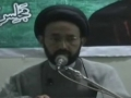 Molana Agha jafar or Nujavano ki Tarbiat - Speech by H.I. Sadiq Raza Taqvi - Urdu