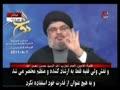 تعریف ولایت فقیه از زبان رهبر حزب الله Definition of Velayat Faqih - Arabic sub Farsi