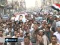 Yemeni protesters want interim council Tue Jun 21, 2011 12:41AM English
