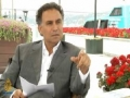 Interview with Ahmet Davutoglu - Turkish Freign Minister - June 21 2011 - English