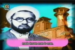 Shaheed Mutahhari: Learn to Be Free, Not a Slave to Desires - Farsi sub English
