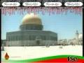 [08] Muharram 2007 - Ali Kay Chane Walo Kahan Ho - ISO Pakistan Noha - Urdu