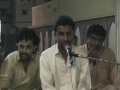 Mehfile Milad Mauloode Kaba Org by MWM Karachi south - 21 June 2011 - Part 1 - Urdu