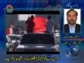 زاویہ نگاہ : بحرین کے عوام کی مظلومانہ اور شجاعانہ تحریک  - Weekly Politic