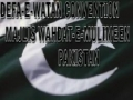 Difa-e-watan convention in Islamabad MWM - Urdu