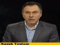 Fighting Terrorism - Press Tv News Analysis - 23Jun2011 - Part1 - English