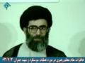 Imam Khamenei about martyr Chamran - Farsi