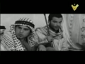 Sabbarin - Palestine Story - صبّارين - قصة فلسطين - Arabic
