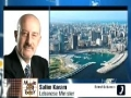Middle East today 26 June 2011 - Lebanon New Government future chalanges - Press TV - English