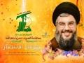 Suriya Al-Shahami سوريا الشهامه (Ma Ra7 Tirka3 ya Bashar)  Hadi Trad - Arabic