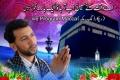 Bas Aik Baar - Manqabat Ali Safdar  2011 - Urdu (Studio Recording)