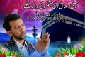 Koi Salman koi Mesum koi Buzar Nikle - Manqabat Ali Safdar 2011 - Urdu