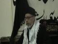 [02] Muharram 2008 - Tawasia Haq Aur Sabr | تواصيِ حق اور صبر | Syed Ijmal Asghar Naqvi - Urdu