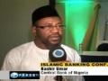 PressTV - Nigeria hosts Islamic Banking Conference - July 6 2011 - English