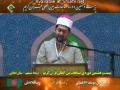 Tilawate Quran - International Quranic Compitition - Iran - Arabic