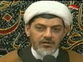 H.I. Rafi - Duas in ziarate Ashoora- دکتر رفیعی - دعاهای زیارت عاشورا - Part3- Farsi