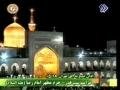 Majlis Shahadat Imam Ali A.s - مراسم شب قدر حرم امام رضا ع  - Farsi