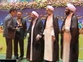 Iran International Quran contest - Press TV - July 2011 - English