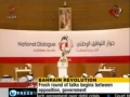 Bahrain revolution - Fresh round of talks between Opp and Govt - Presstv - July 2011 - English