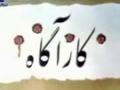 01 - سریال کارآگاه علوی قسمت اول - Karagah Alavi TV series - Farsi
