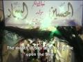 شعبان التھانی Shabaan Nasheed - Arabic sub English