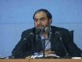 Speech Dr Rahim poor Azghadi 27 June 2011 - عذرتقصیربهپیشگاهقرآن Part 2 - Farsi
