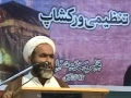 Speech H.I. Mukhtar Imami - MWM Karachi Div - Tanzimi Workshop 10 July 2011 - Urdu