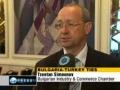 Turkish President in Bulgaria to boost political, economic ties Tue Jul 12, 2011 English