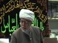 Tafsir of Surah Balad Part 4 of 4 - English 2