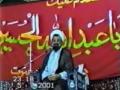 آینده انقلاب اسلامی ایران - Future of Islamic Revolution - Farsi