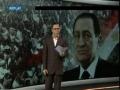Press TV News Analysis - Egyptian Revolution - English