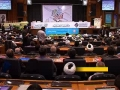 Tehran hosts the 7th international conference on Mahdism Doctrine - 14Jul2011 - English