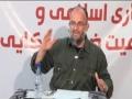 از بوسنی تا بحرین - From Bosnia to Bahrain - Haaj Said Qasemi - Farsi