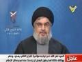 كلمة السيد حسن نصرالله   7/19/2011   مؤسسة الشهيد - Arabic