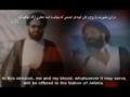 شهید عارف الحسینی Shaheed Arif Al-Hussaini - Urdu sub Farsi sub English