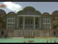 ایران کی سیر Visit to Iran - Episode 12 - Urdu