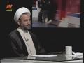 حجت الاسلام پناهیان - موضوع : حجاب Hijab - Farsi