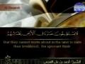 Quran Juz 03 [Al Baqarah 253 - Ale Imran 92] - Arabic sub English