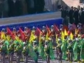 Beautiful Parade by Commandos - Ya Muhammad Ya Rasool Allah - Farsi