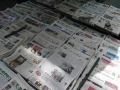 Newspapers in Islamic Republic of Iran - Jul 16, 2011 - English