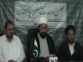 MWM Press conference Parachanar relief convoy - Islamabad - 25 July 2011 - Urdu