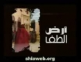 KIDS - Animated KARBALA - 7 of 8 - Arabic